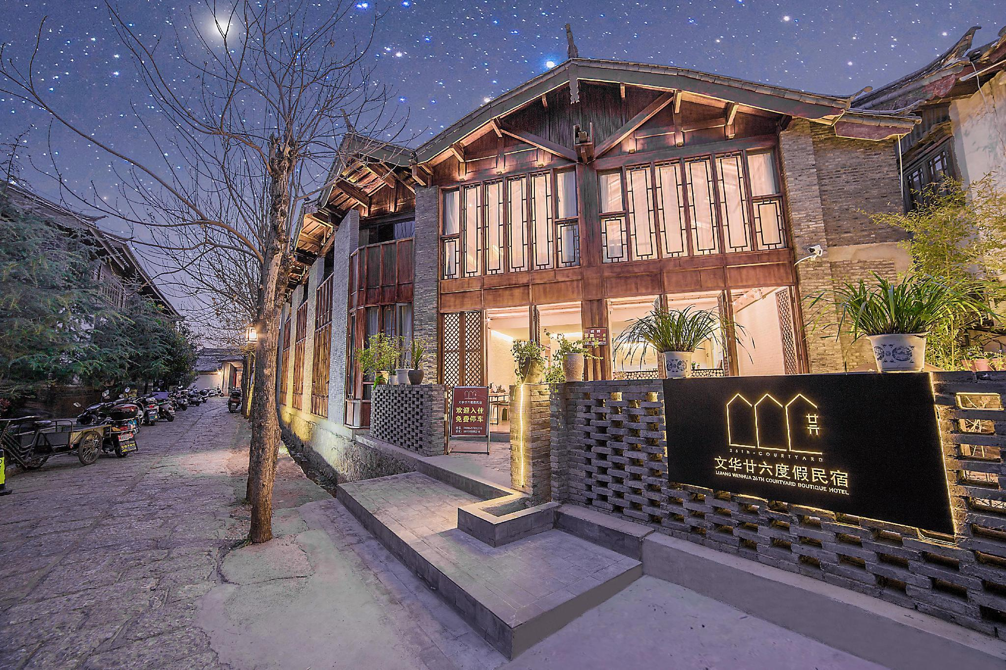 Wenhuanianliu Light Luxury Bed Room