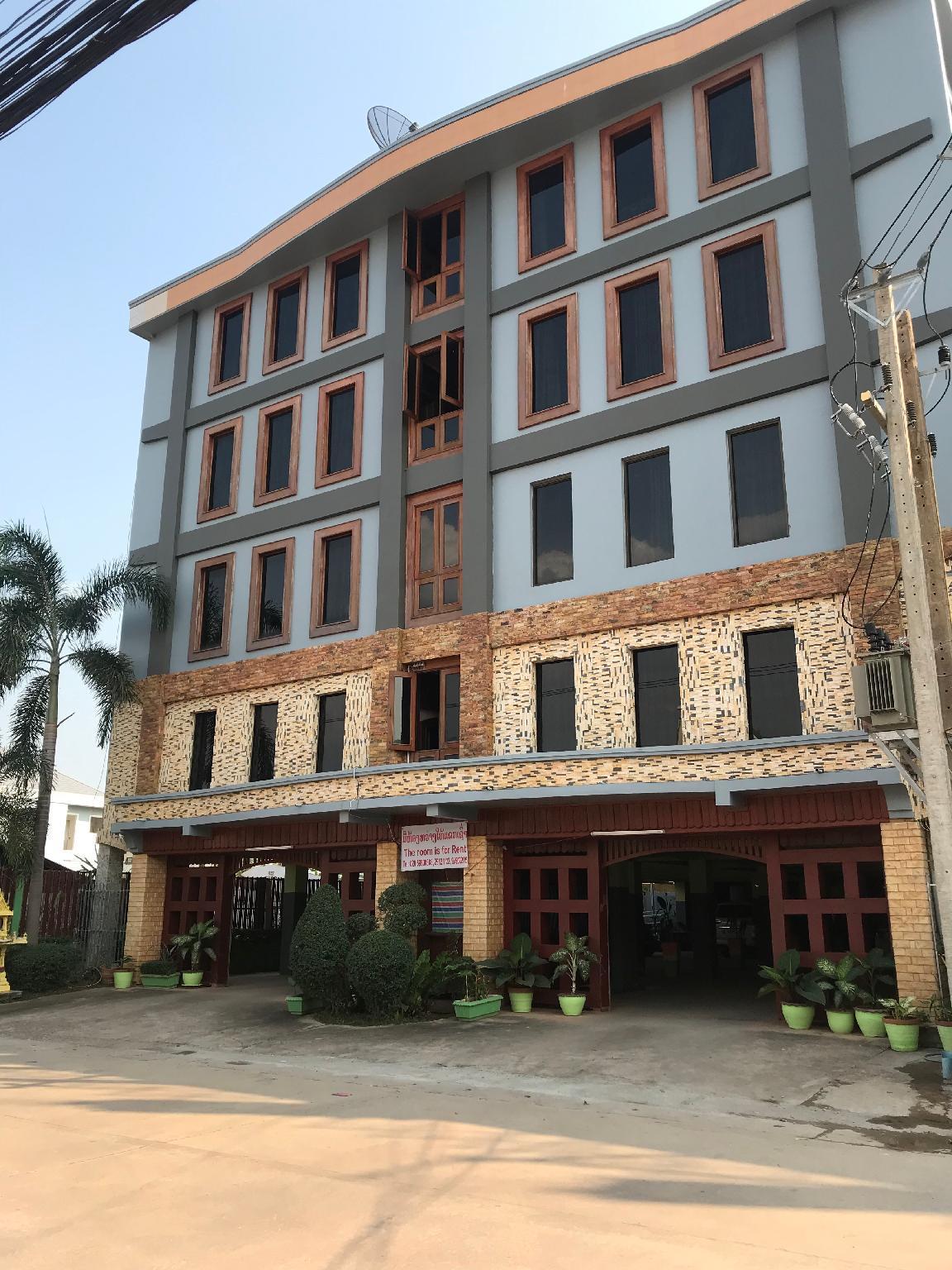 PND Apartment