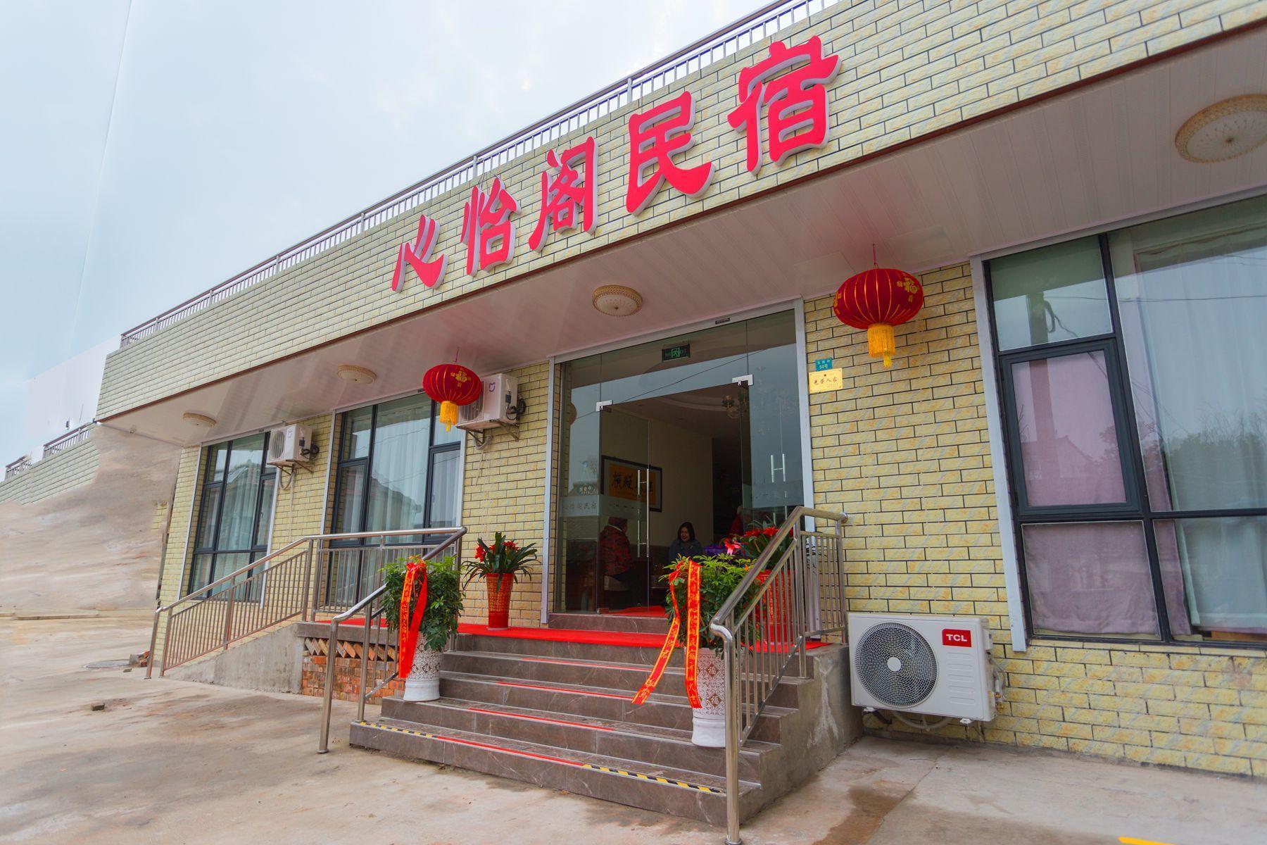 Tianmuhu Xinyige Residence