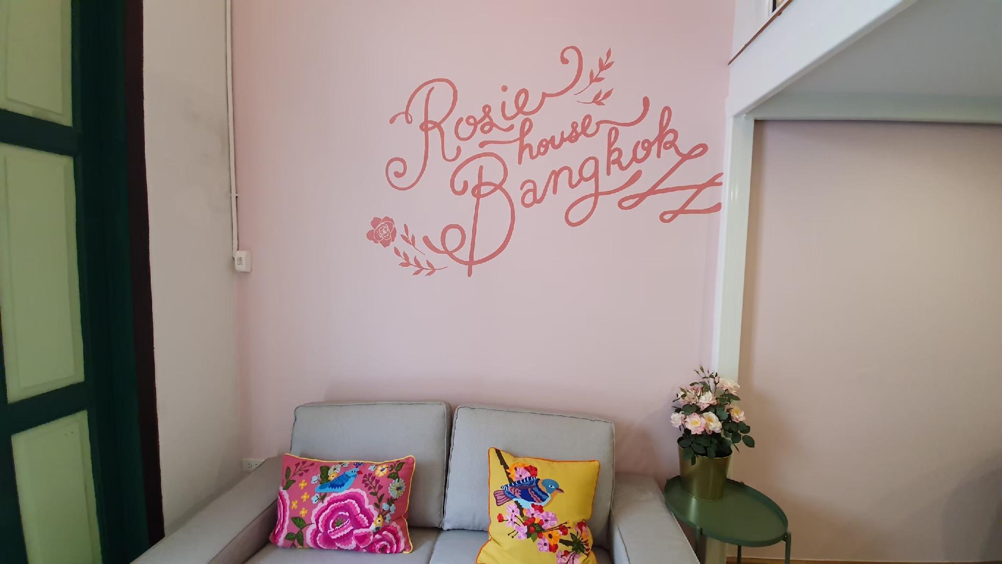 Rosie House, Old Town Bangkok บ้านเดี่ยว 3 ห้องนอน 2 ห้องน้ำส่วนตัว ขนาด 196 ตร.ม. – ข้าวสาร