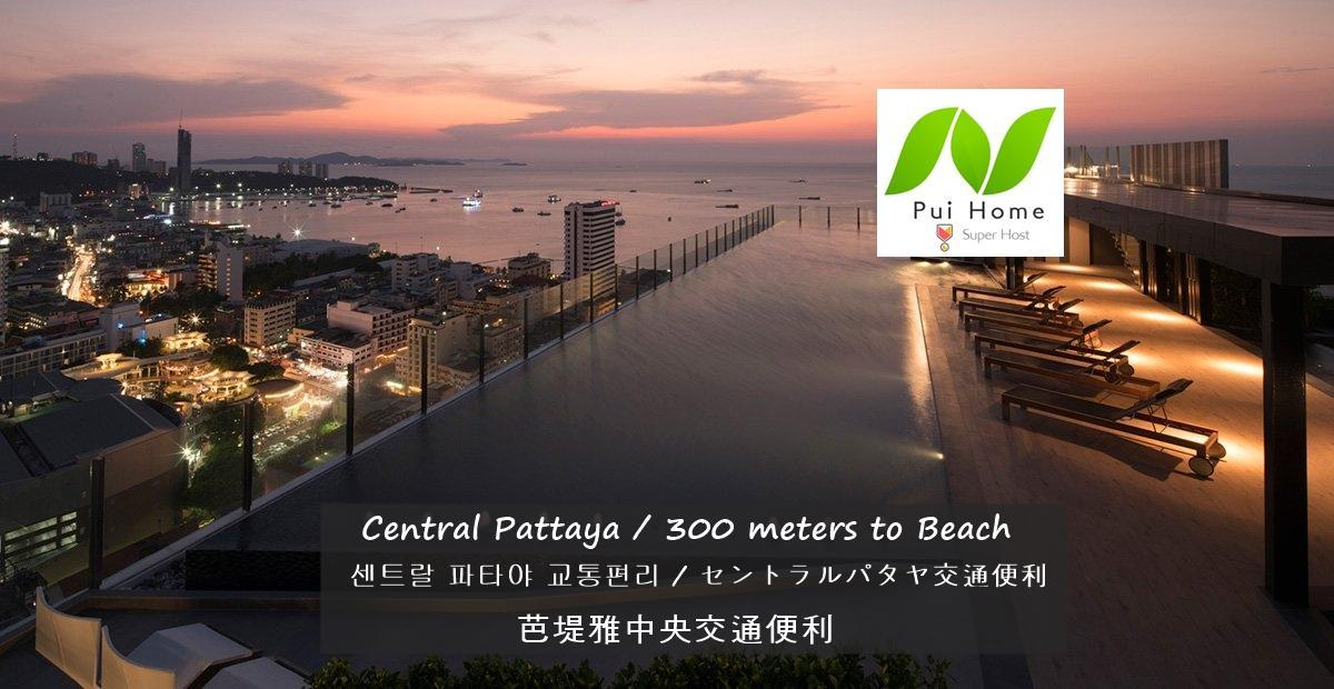 Base Central 1BR Sea View Balcony 300M Beach 2