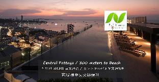 Base Central 1BR Sea View Balcony 300M Beach 2 อพาร์ตเมนต์ 1 ห้องนอน 1 ห้องน้ำส่วนตัว ขนาด 32 ตร.ม. – พัทยากลาง
