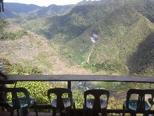 picture 1 of Batad viewpoint Guesthouse and Restaurant