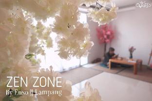 ZEN ZONE 202 อพาร์ตเมนต์ 1 ห้องนอน 1 ห้องน้ำส่วนตัว ขนาด 20 ตร.ม. – ตัวเมืองลำปาง