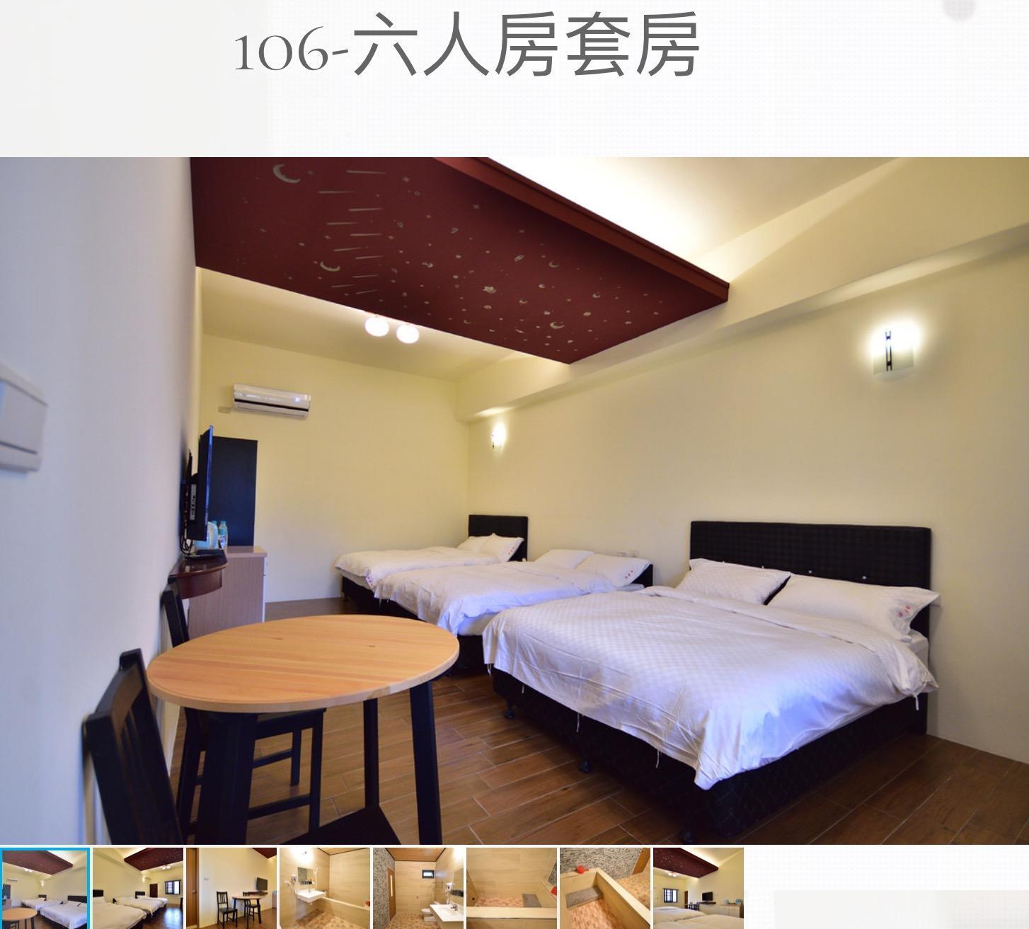 Yi Xiang Yuan Guest House