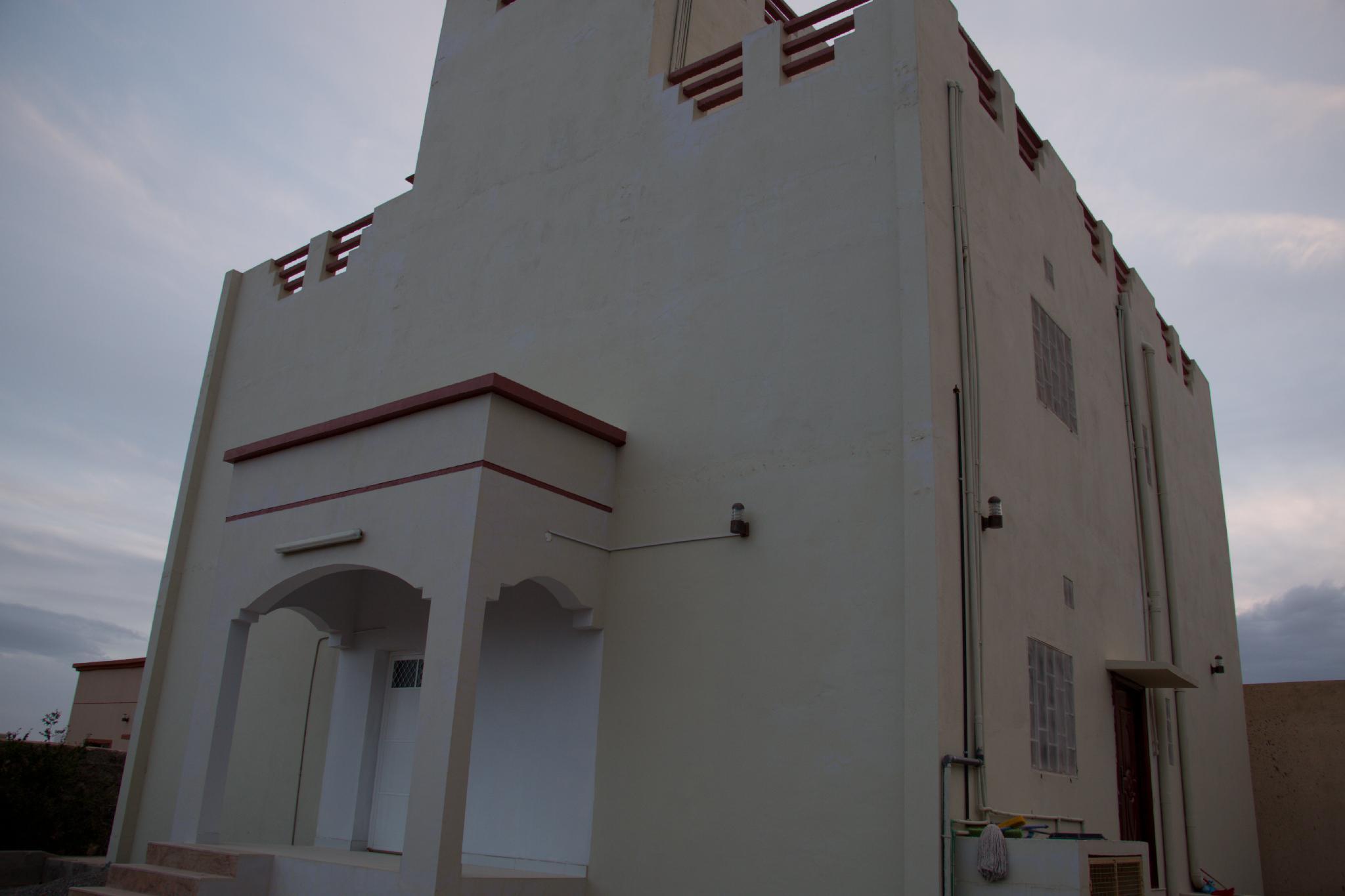 Aljabal Al'akhdar House