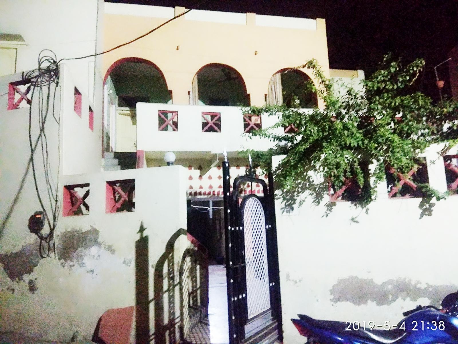 Raju's House