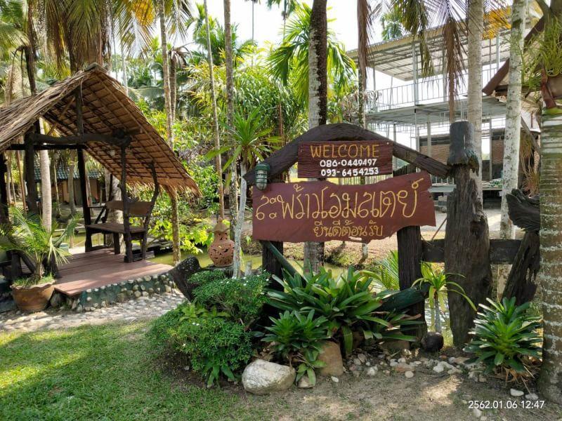 Saprow Resort