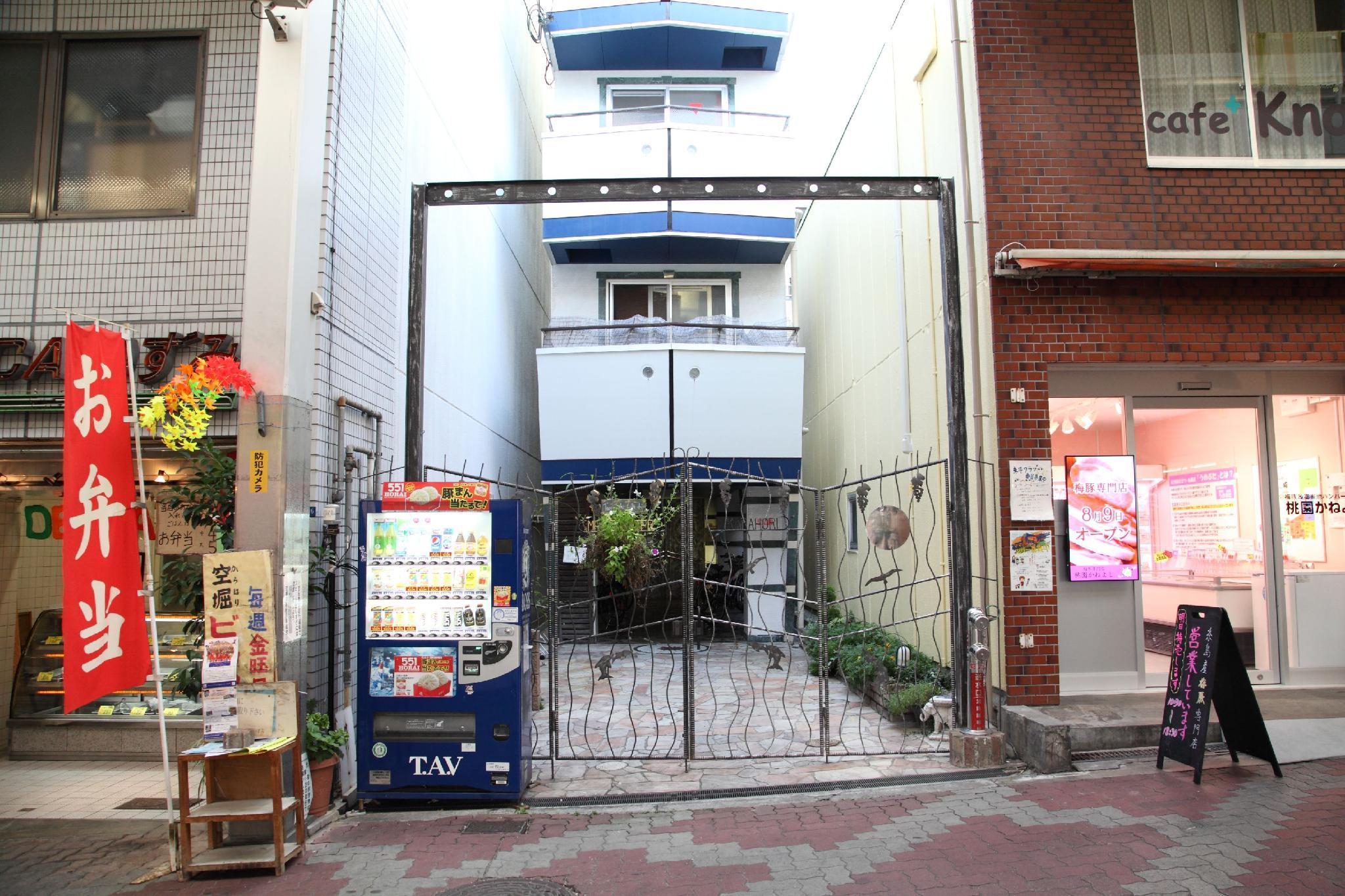 Legal Condo In Shopping Street Near Shinsaibashi