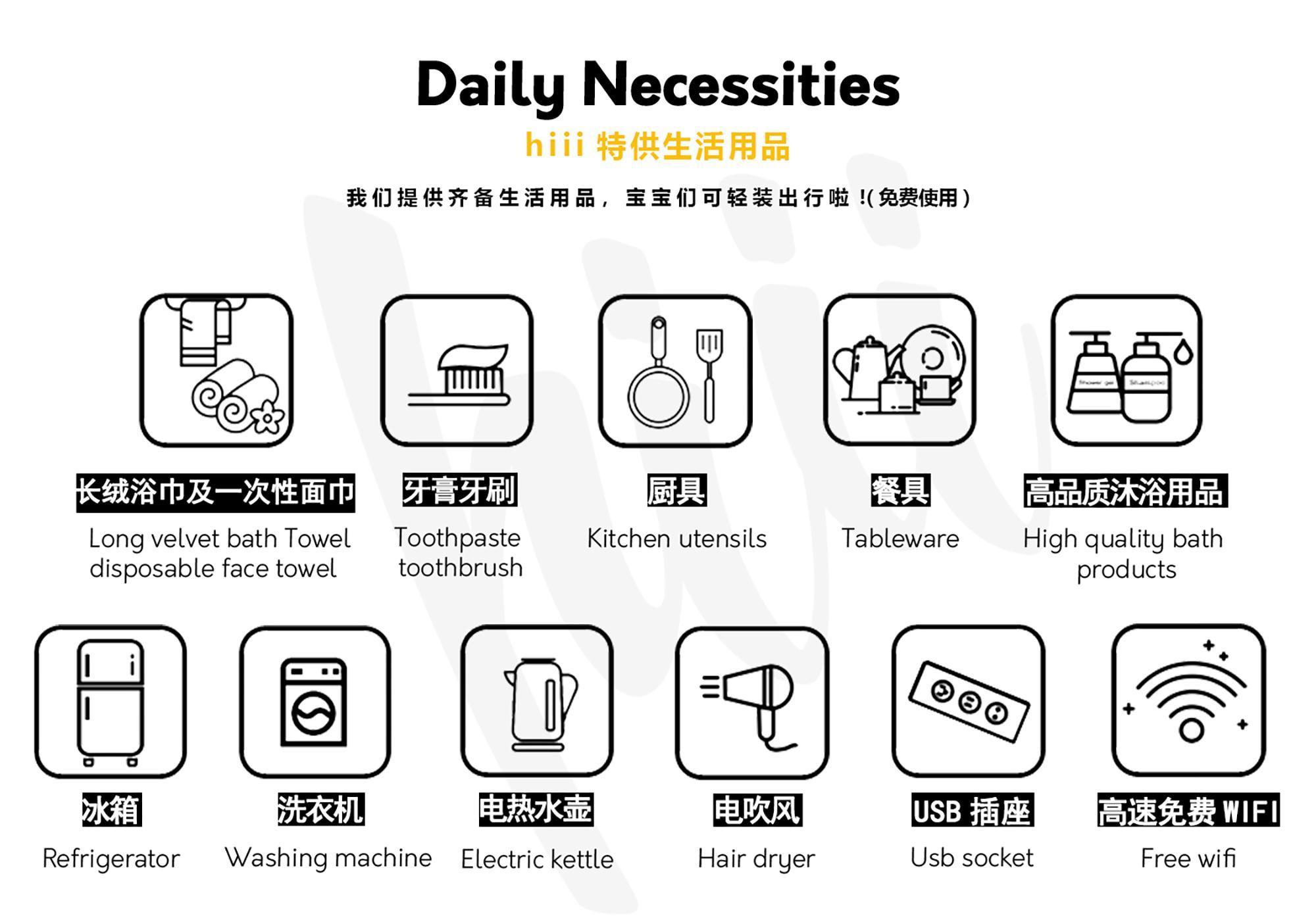 hiii Gleamy Mist@MTR YauMaTeiTempleStreet HKG041