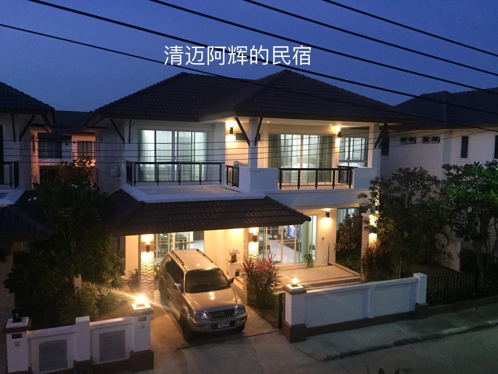 清迈阿辉民宿 วิลลา 4 ห้องนอน 4 ห้องน้ำส่วนตัว ขนาด 350 ตร.ม. – สันกำแพง