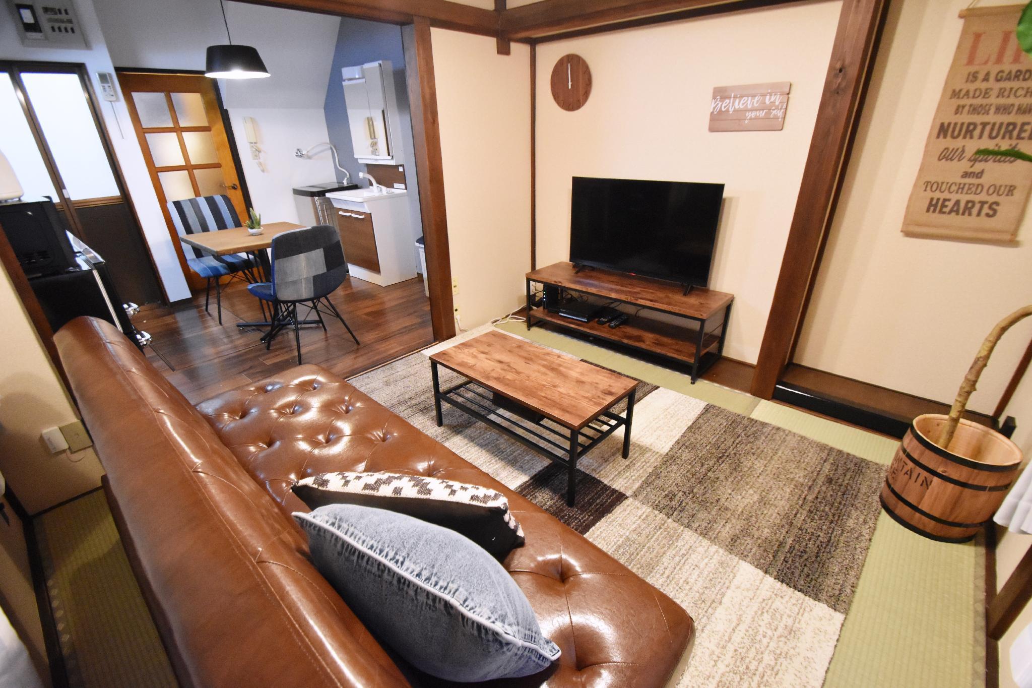 TOMARIE Ikebukuro Residential Suite