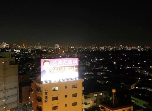 Direct to ShibuyaSta 4 min. Prime location  Tokyo