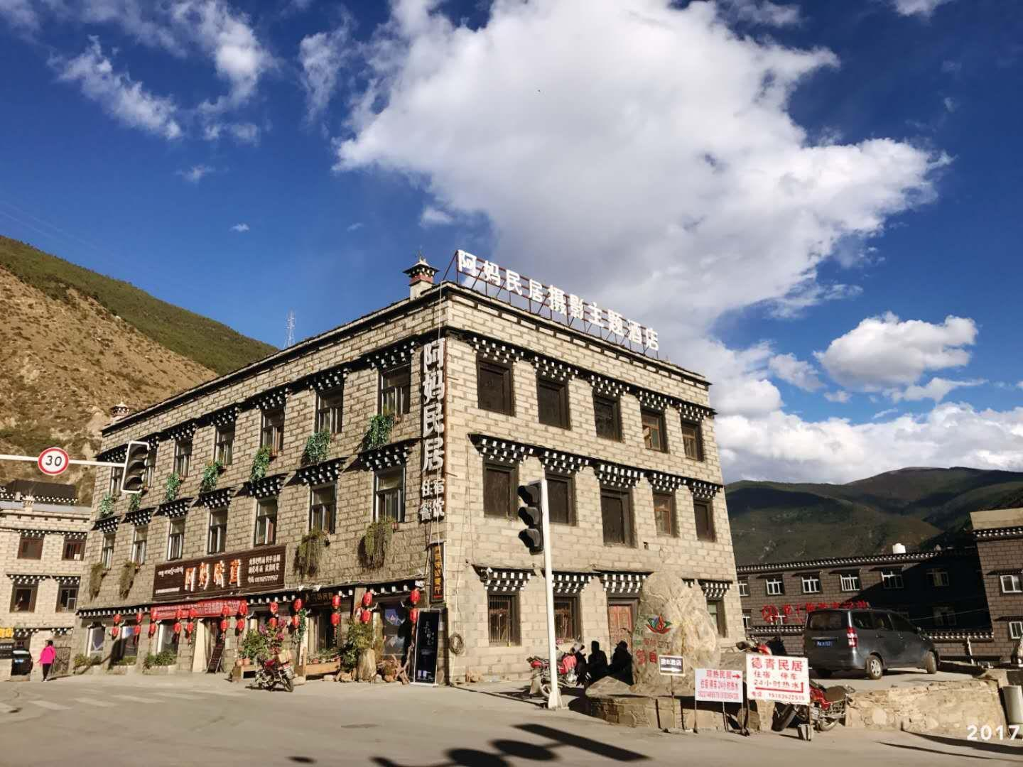 Riwa Ama Photography Theme Hotel In Yading
