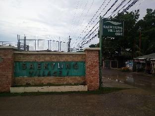 picture 5 of The Vicna Studio (Topfloor) @ Saekyung Village 1