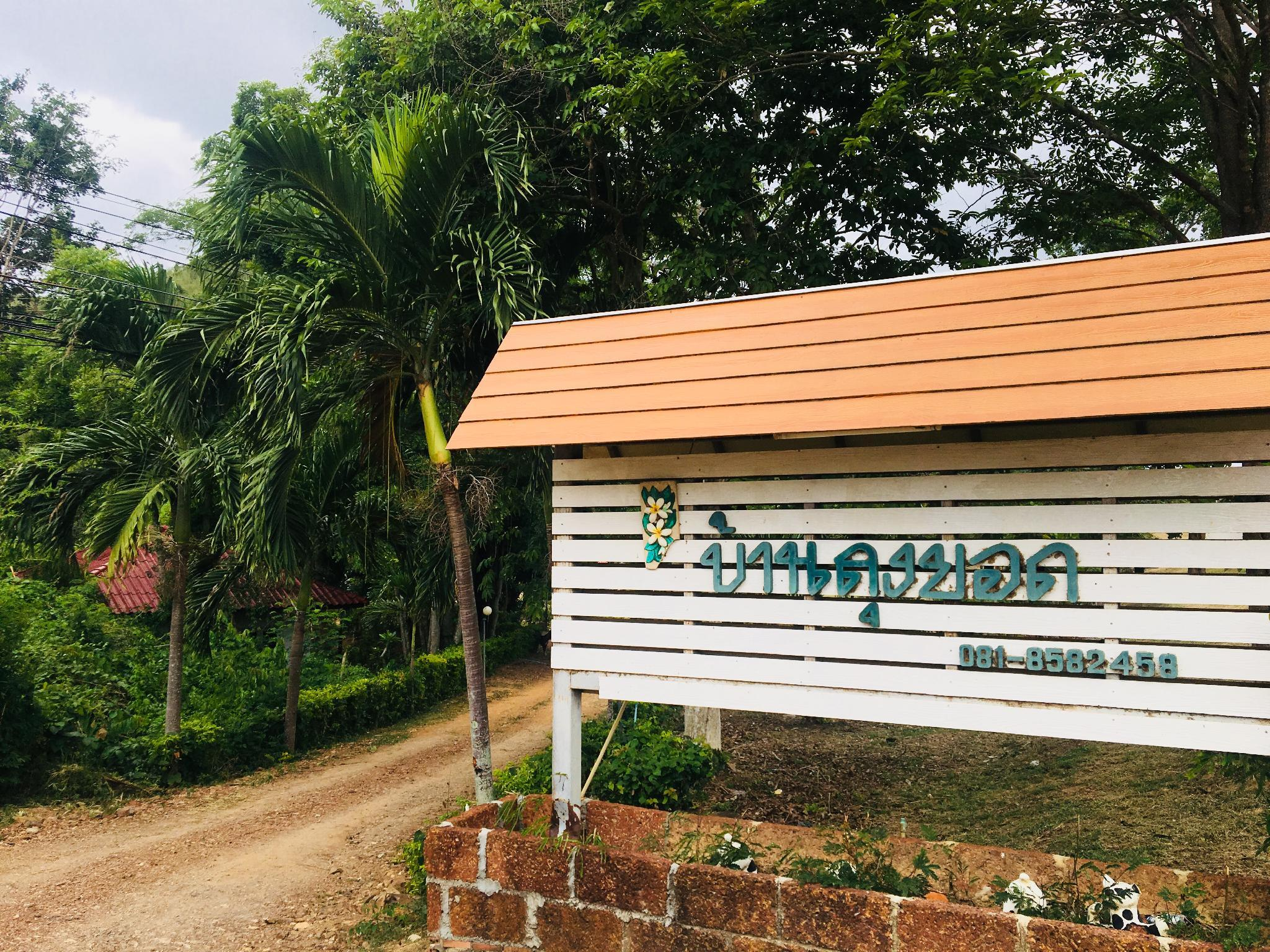 Ban Lung Yod Guest House