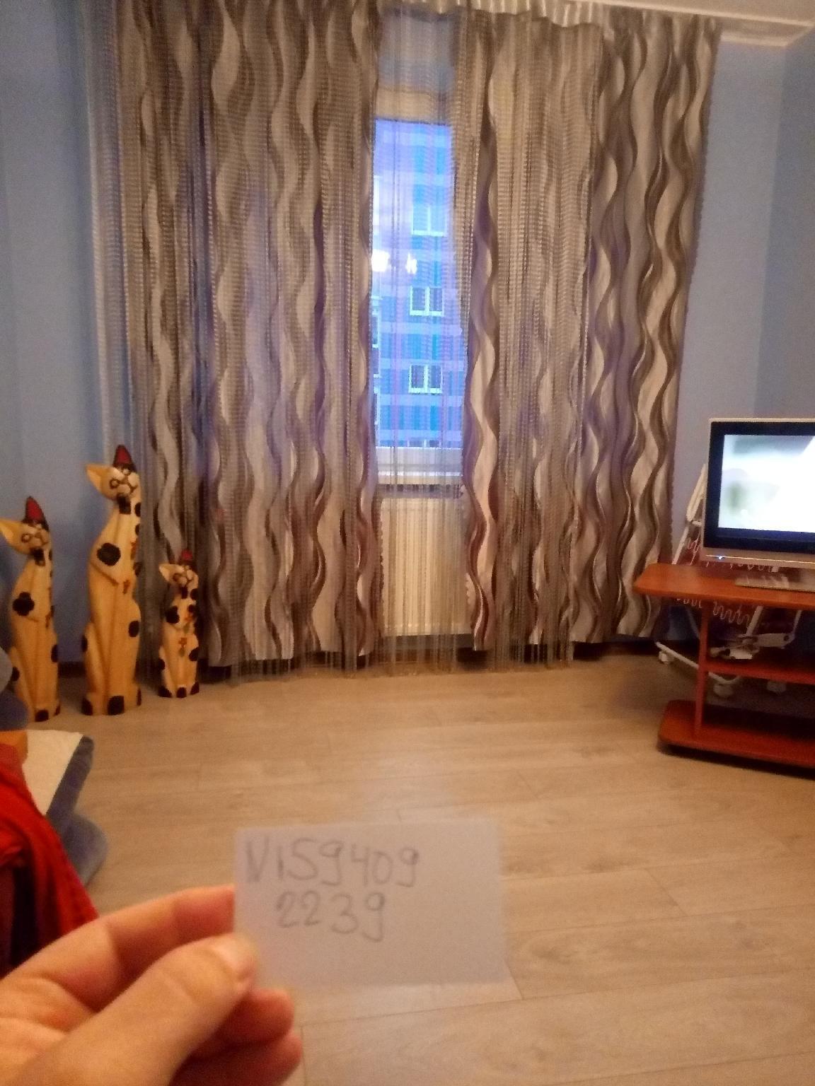 Apartment On Minusinskaya