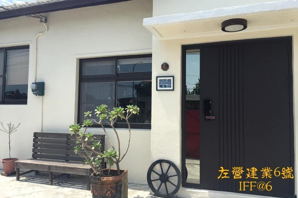 Former Japanese Naval Residence